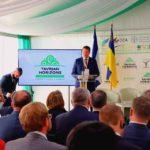 Форум відвідало понад 400 учасників як з України, так і з ближнього зарубіжжя