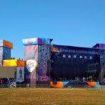 Фестиваль «Файне Місто-2018» в Тернополі