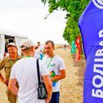 «День Поля» компании «ALFA Smart Agro»