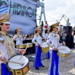 Открытие международного форума в Николаеве