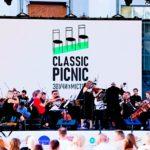 «Класік Пікнік. Українська поема» - третій із серії літніх концертів